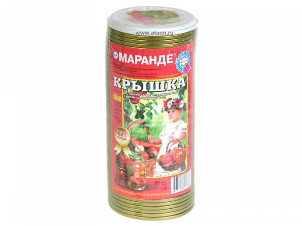 Крышка СКО-1 для консервирования МАРАНДЕ (50 шт)